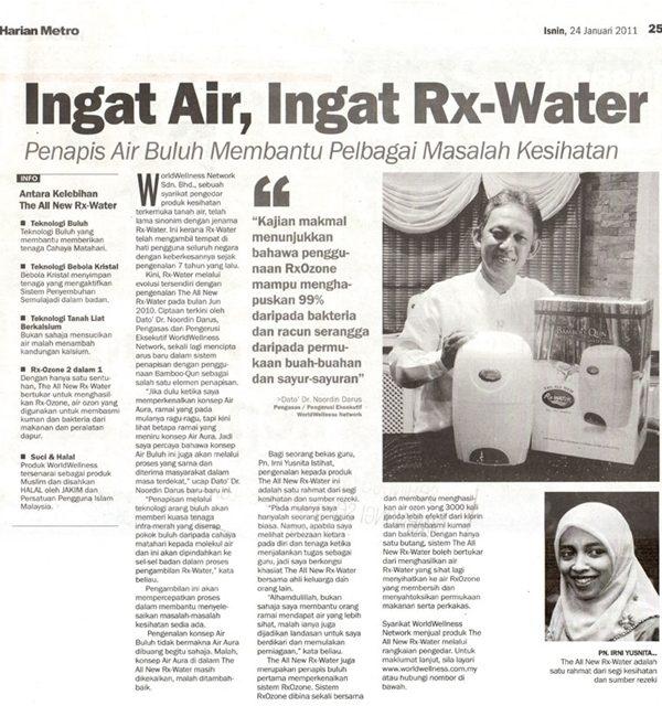 ingat-air-ingat-rxwater-crop