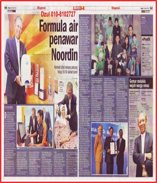 formula air penawar nordin-600x700