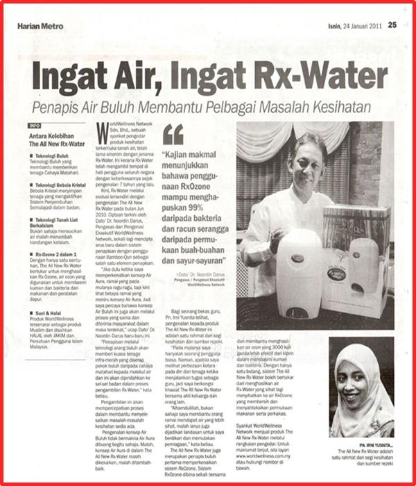 ingat-air-ingat-rxwater-600x700