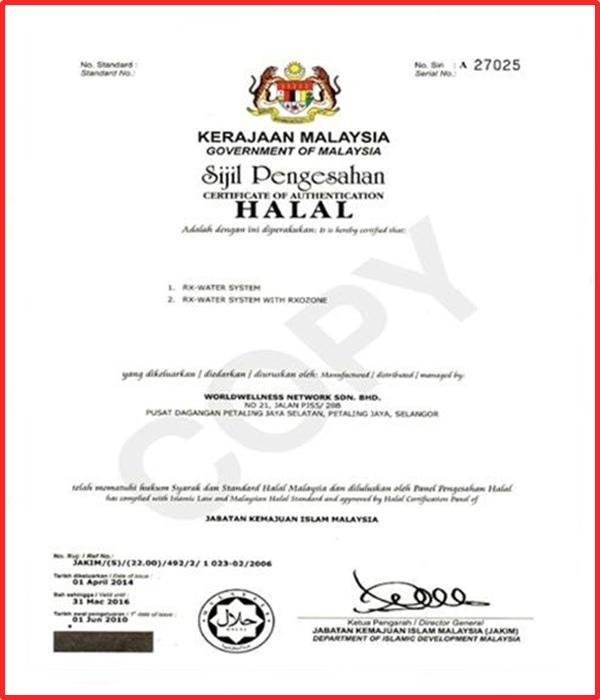 sijil halal jakim-600x700