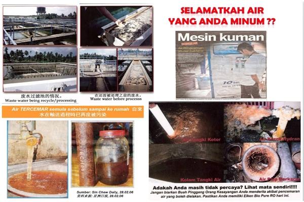 air tercemar sblum sampi rumah1