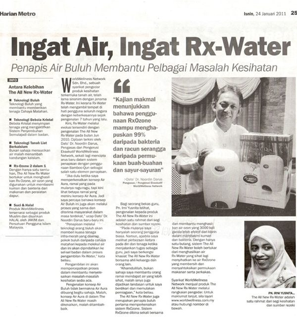 ingat-air-ingat-rxwater-crop