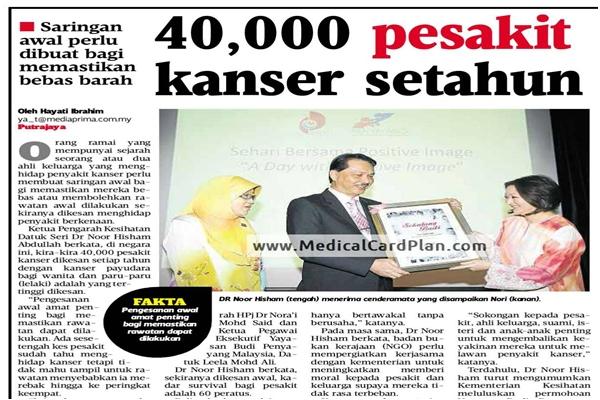 18-okt-40000-pesakit-kanser-setiap-tahun-1